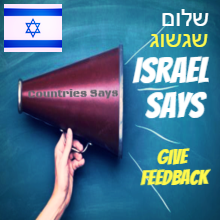 Internet Israel Says Surveys in Israel Paid Surveys Israel Working on the Internet